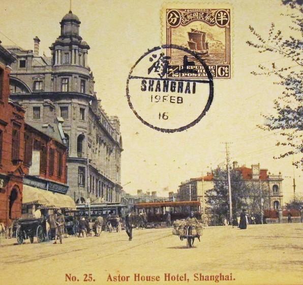 Vintage Shanghai Postcard