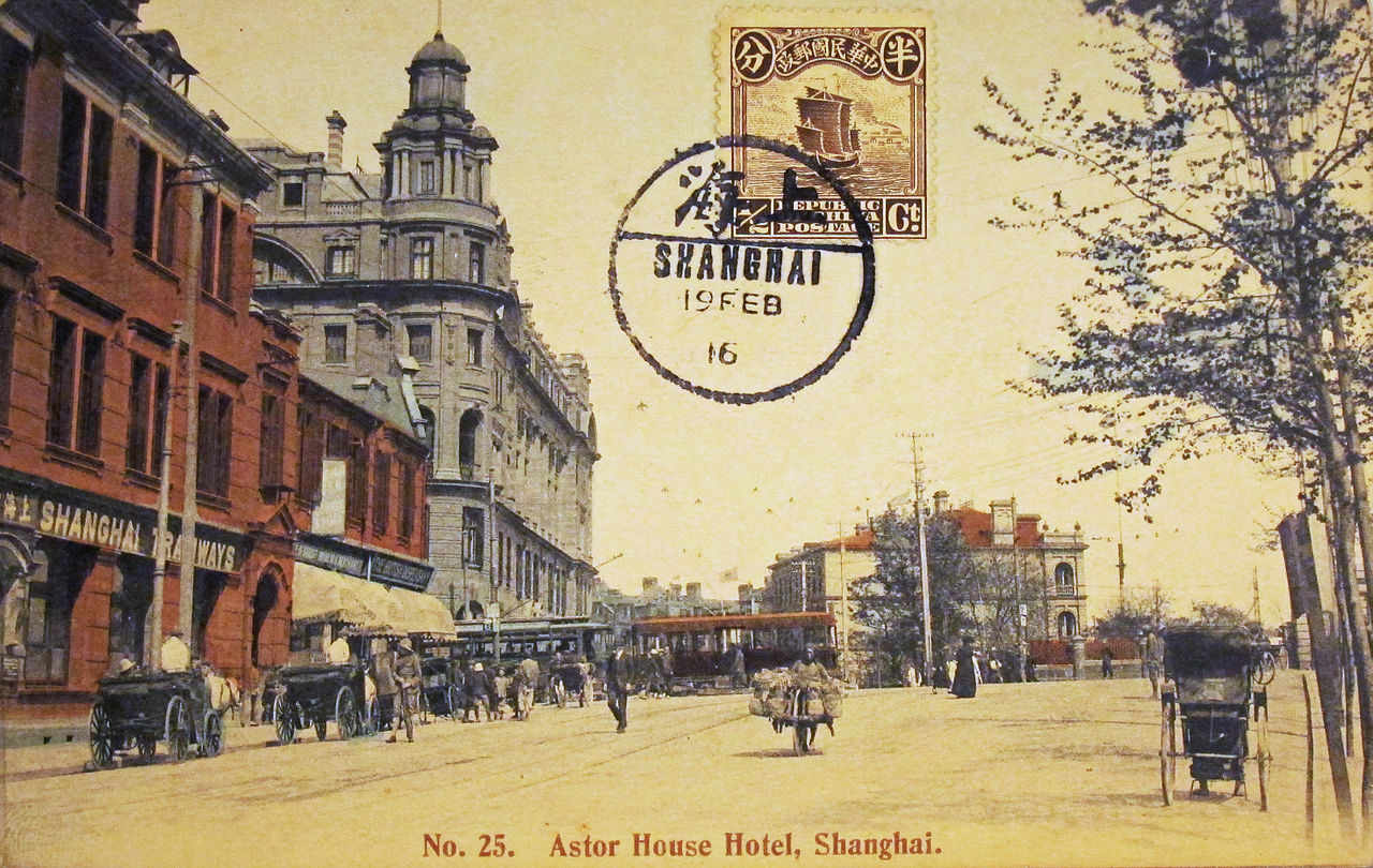 Postcard From Shanghai Longtong And Streetfood