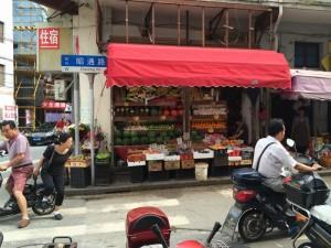 Shanghai Fruit Market